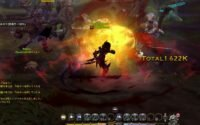 Dragon Nest Abyss Walker
