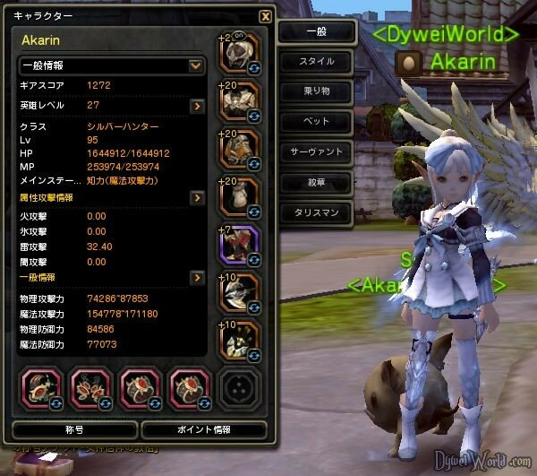 Dragon Nest Silver Hunter Review Level 95 - Skill Build and